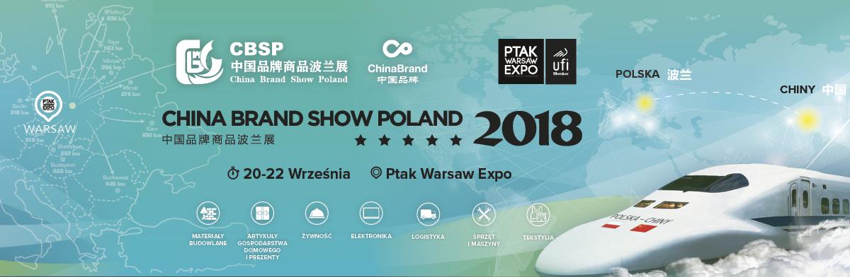China Brand Show Poland 2018 - Participants List